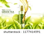 green tea essence ads with... | Shutterstock .eps vector #1177414591