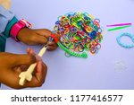 sprinkled with rubber. | Shutterstock . vector #1177416577