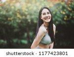 portrait of beautiful young... | Shutterstock . vector #1177423801