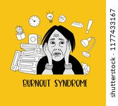 mental health. burnout syndrome.... | Shutterstock .eps vector #1177433167