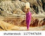 girl of oriental appearance in... | Shutterstock . vector #1177447654