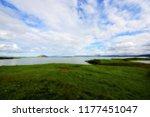 thingvellir national park in...   Shutterstock . vector #1177451047