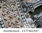 close up stone carving of the... | Shutterstock . vector #1177461547