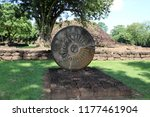 stone carving of the wheel of... | Shutterstock . vector #1177461904