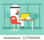 cute arab business man sitting... | Shutterstock .eps vector #1177464421