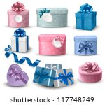 set of colorful gift boxes... | Shutterstock .eps vector #117748249