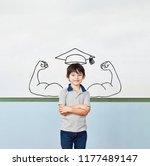 proud student in elementary... | Shutterstock . vector #1177489147