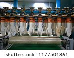 gloves factory production... | Shutterstock . vector #1177501861