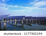 solar panels on the water | Shutterstock . vector #1177502194