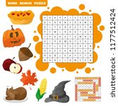 learn english with an autumn... | Shutterstock .eps vector #1177512424