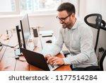 designer professional working... | Shutterstock . vector #1177514284