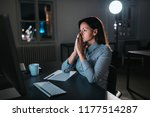 working late at night. side... | Shutterstock . vector #1177514287