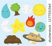 earth and friends  earth... | Shutterstock .eps vector #1177531564