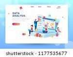 data analysis concept with... | Shutterstock . vector #1177535677