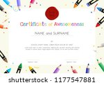 kids diploma or certificate... | Shutterstock .eps vector #1177547881