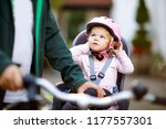 portrait of little toddler girl ... | Shutterstock . vector #1177557301
