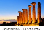 ruined temple of heracles... | Shutterstock . vector #1177564957