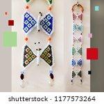 beads indian traditional art... | Shutterstock . vector #1177573264