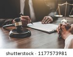 judge gavel with justice... | Shutterstock . vector #1177573981