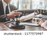 judge gavel with justice... | Shutterstock . vector #1177573987