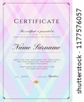 certificate template with frame ... | Shutterstock .eps vector #1177576057