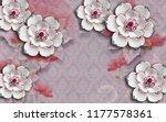 3d wallpaper design with... | Shutterstock . vector #1177578361