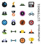 color and black flat icon set   ... | Shutterstock .eps vector #1177590451