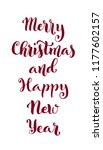 merry christmas and happy new... | Shutterstock .eps vector #1177602157