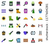 colored vector icon set  ... | Shutterstock .eps vector #1177604281