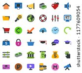 colored vector icon set   ruble ... | Shutterstock .eps vector #1177609054