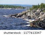 rocky shore of the lake ... | Shutterstock . vector #1177613347