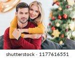happy woman embracing her... | Shutterstock . vector #1177616551