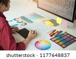 digital artist sketching...   Shutterstock . vector #1177648837