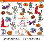 cartoon illustration of find... | Shutterstock .eps vector #1177659451