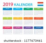calendar 2019   dutch version   ... | Shutterstock .eps vector #1177673461