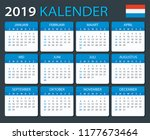 calendar 2019   dutch version   ... | Shutterstock .eps vector #1177673464