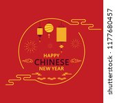 happy chinese new year with... | Shutterstock .eps vector #1177680457