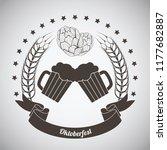 oktoberfest vintage emblem....   Shutterstock .eps vector #1177682887