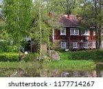 old ironworks summer   Shutterstock . vector #1177714267