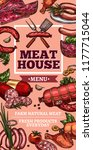 meat house or butcher farm shop ... | Shutterstock .eps vector #1177715044