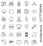 thin line vector icon set  ... | Shutterstock .eps vector #1177730044