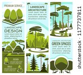 green landscape design and... | Shutterstock .eps vector #1177737811