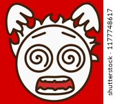 emoji with frustrated crazy man ... | Shutterstock .eps vector #1177748617