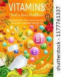 vitamins in healthy food fruits ... | Shutterstock .eps vector #1177761337