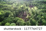 the ancient historical park in... | Shutterstock . vector #1177764727