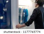 young asian hipster man...   Shutterstock . vector #1177765774