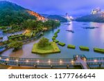 landscape view of sun moon lake ... | Shutterstock . vector #1177766644