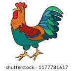 color vector illustration of... | Shutterstock .eps vector #1177781617