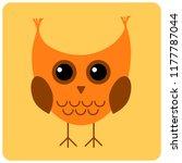 owl flat icon vector...   Shutterstock .eps vector #1177787044