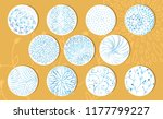 abstract background of rounds... | Shutterstock .eps vector #1177799227